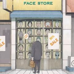 Soul Store - A June & J Beat