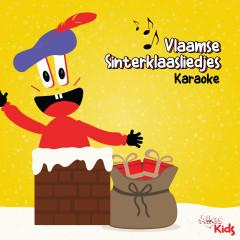 Vlaamse Sinterklaasliedjes (karaoke)