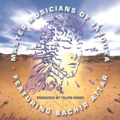The Master Musicians of Jajouka - The Master Musicians Of Jajouka