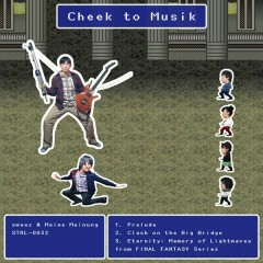 Cheek to Musik