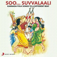 So....Suvvalaali
