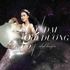 Cô Gái Đại Dương (EP) - Nhật Huyền