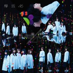 Ambivalent (Special Edition) - Keyakizaka46