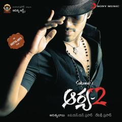 Aarya - 2 (Original Motion Picture Soundtrack) - Devi Sri Prasad