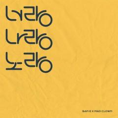 Butterfly  (Single) - San E, Mad Clown