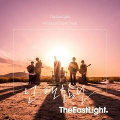 Are You Okay? (Single) - TheEastLight.