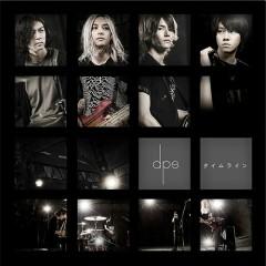 Timeline - dps