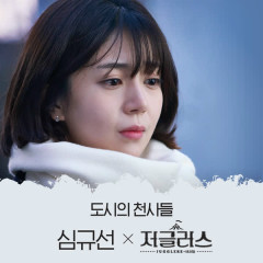 Jugglers OST Part.6 - Lucia