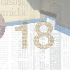 Eighteen - Kazuya Yoshii