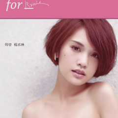 Longing for ... (Special Edition) - Rainie Yang