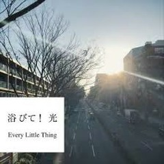 Abite! Hikari - Every Little Thing