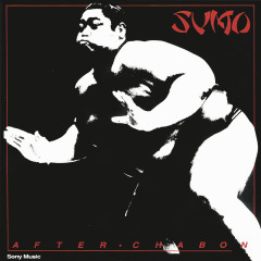 After Chabon - SUMO