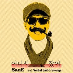 Where Did You Sleep? (feat. Verbal Jint & Swings) - San E, Verbal Jint, Swings