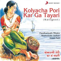 Kolyacha Pori Kar Ga Tayari (Koligeet)