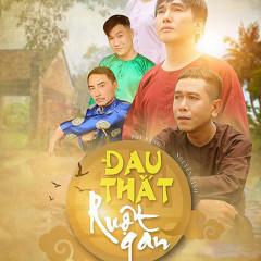 Đau Thắt Ruột Gan (Single) - Nguyễn Linh, Phi Bằng