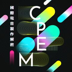 CPEM2019 - Various Artists