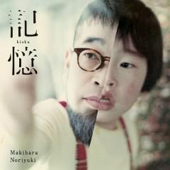 Kioku - Noriyuki Makihara