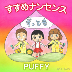 Susume Nonsense - Puffy