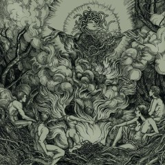 Cimmerian Shade - EP