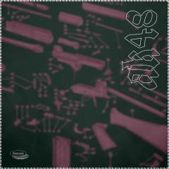 AK48 - Airplaneboy, Kash Bang