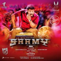 Saamy (Telugu) (Original Motion Picture Soundtrack)