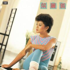 Ye Li Yi ( Zai Bu Xiang Ji Qi ) - Frances Yip