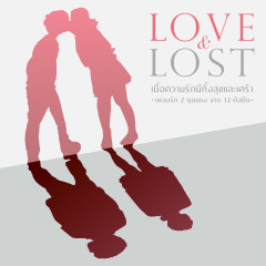 Love & Lost - Various Artists