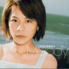 Melody - Maggie Chiang