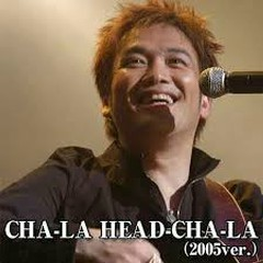 Cha-La Head-Cha-La (2005 Version)