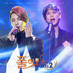 Full House Take 2 (Original Television Soundtrack, Pt. 3) - MINUE, Park Ki Woong, Lee Seung Hyo