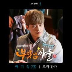 Rich Family's Son OST Part. 2 - Bae Ki Sung