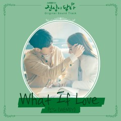 Touch Your Heart OST Part. 3