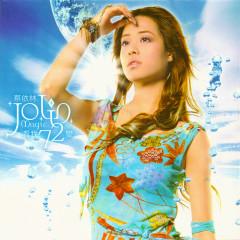 Magic - Jolin Tsai