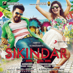 Sikindar (Original Motion Picture Soundtrack) - Yuvanshankar Raja