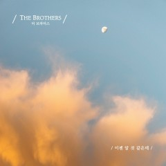 I Think I Now Know - The Brothers