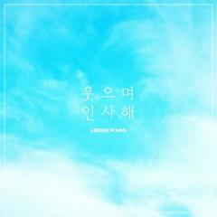 Say Goodbye With a Smile (Single) - Lee Gi Kwang