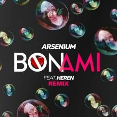 Bon Ami (Remix)