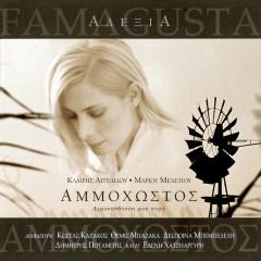 Ammochostos - Famagusta