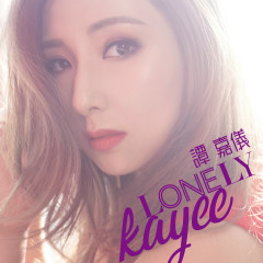 Lonely - Kayee Tam