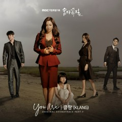 Hide and Seek OST Part.3 - Klang
