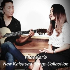 New Released Songs Collection