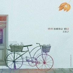 Love To The End OST Part.14 - Jo Moon Geun