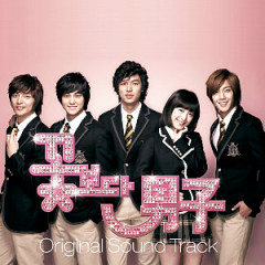 Boys Over Flower OST