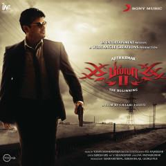 Billa 2 (Original Motion Picture Soundtrack) - Yuvanshankar Raja