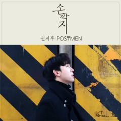 Clasped Hands (Single) - Shin Ji Hoo