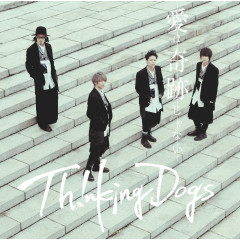 Ai Wa Kiseki Janai - Thinking Dogs