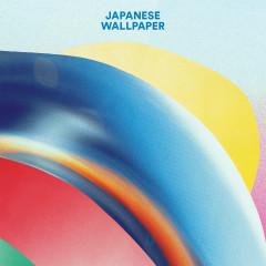 Japanese Wallpaper (Deluxe) - Japanese Wallpaper