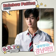 My ID Is Gangnam Beauty OST Part.7