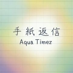 Tegamihenshin - Aqua Timez