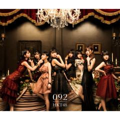 092 (Type-D) - HKT48